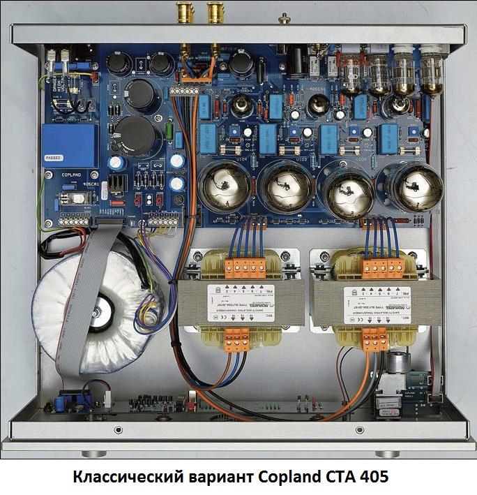 Copland CTA 405