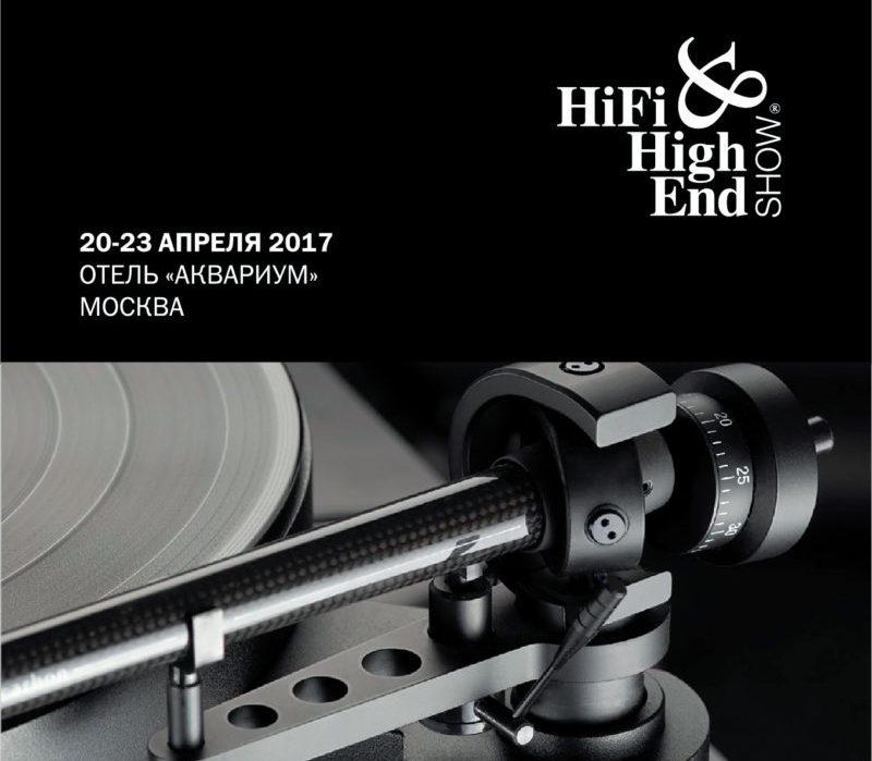 Hi-Fi & High End Show 2017