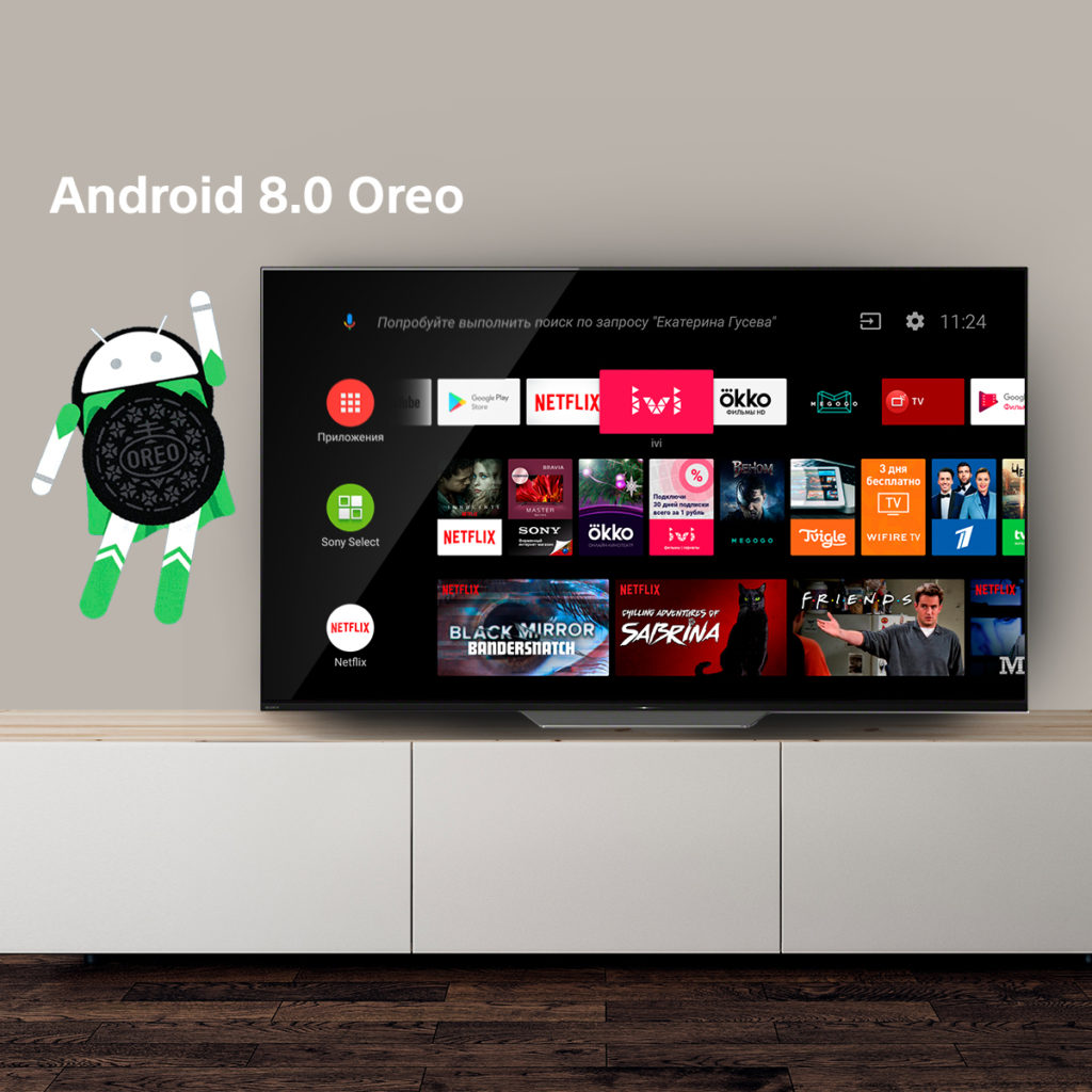 Sony BRAVIA OLED AF8_Android 8.0 Oreo