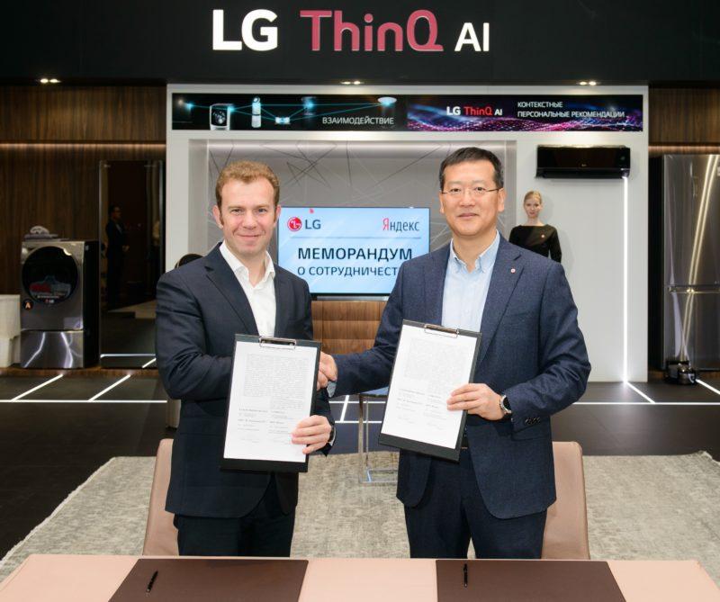 LG Electronics и Яндекс
